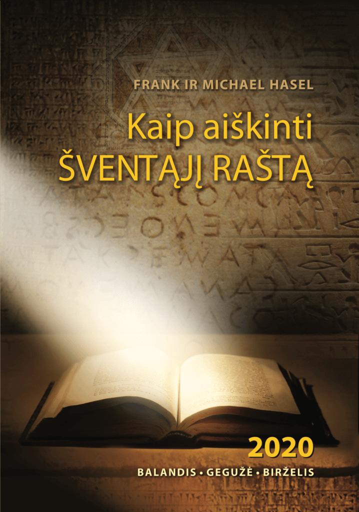 Kaip aiškinti Šventąjį Raštą